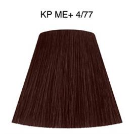 KP ME+ DEEP BROWNS 4/77 60ml thumbnail