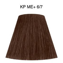 KP ME+ DEEP BROWNS 6/7 60ml thumbnail