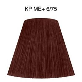 KP ME+ DEEP BROWNS 6/75 60ml thumbnail
