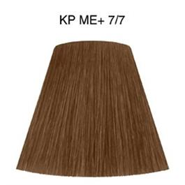 KP ME+ DEEP BROWNS 7/7 60ml thumbnail