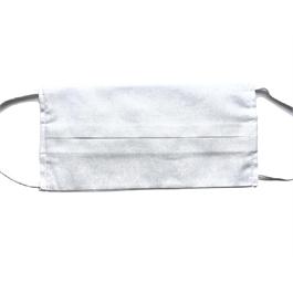 Reusable Protective Face Mask White thumbnail