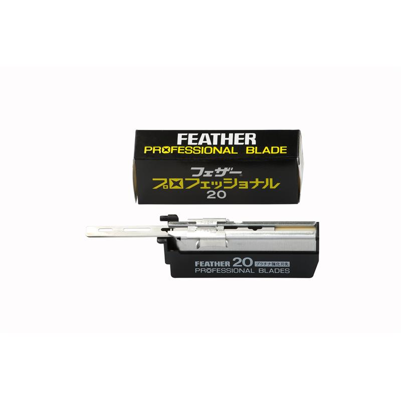 Feather Professional Styling Blades Image 1