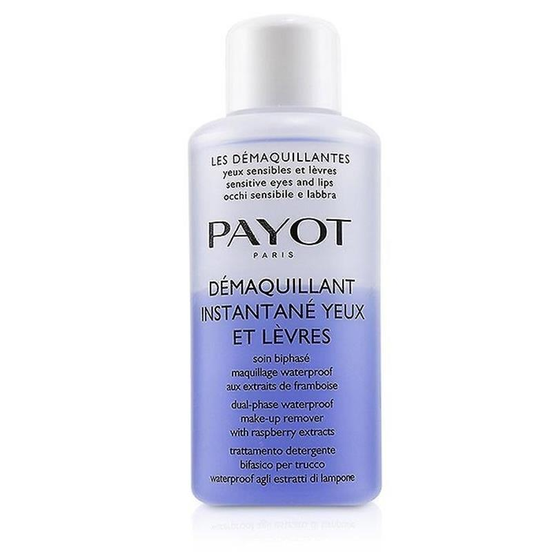 Payot Professional Body L'Elixir Package Thumbnail Image 9